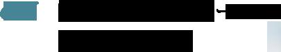 自然薯バウムクーヘン「イチイの木」
