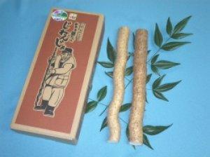 画像1: 自然薯 中箱(カット芋 500g)