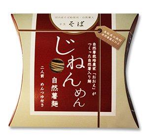 画像3: 自然薯麺(そば) 〜じねんめん〜 二人前めんつゆ付き